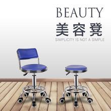 [pasdecrise]吧台椅双环圆凳靠背升降椅