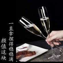 欧式香槟杯6只套装创意水晶玻璃红酒pa14高脚杯se杯2个礼盒