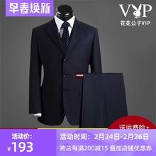 男士西pa套装中老年yc亲商务正装职业装新郎结婚礼服宽松大码