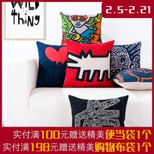 凯斯哈paKeithycring名画现代创意简约北欧棉麻沙发靠垫靠枕