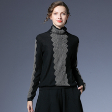 咫尺2pa20冬装新es长袖高领羊毛蕾丝打底衫女装大码休闲上衣女