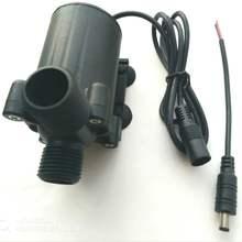 中科(小)pa12v24es鱼缸喷泉抽水冷循环直流无刷静音磁力潜水泵