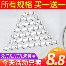 304pa不锈钢挂钩se服衣帽钩门后挂衣架厨房卫生间墙壁挂免打孔