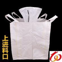 袋帆布pa磨袋吊装沙se集装1吨加厚样式吨袋编织吨包袋