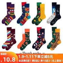 创意复古pa对称AB袜se筒袜ins潮袜运动男袜冬季天厚滑板长袜