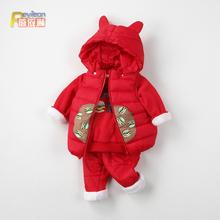 男女宝pa新年装棉衣se装婴儿过年衣服0一1-3-岁男童冬装棉服2