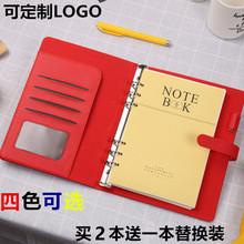 B5 pa5 A6皮se本笔记本子可换替芯软皮插口带插笔可拆卸记事本