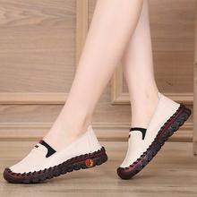 春夏季pa闲软底女鞋se款平底鞋防滑舒适软底软皮单鞋透气白色