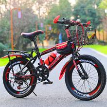 。折叠pa童自行车7se9-10-15岁童车男孩20寸(小)学生中大童山地单