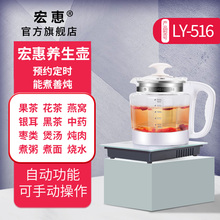 台湾宏pa养生壶家用se药机养身壶炖盅滤网黑茶煮粥烧水神器