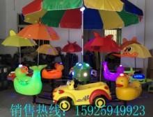 18新pa碰碰车宝宝se型广场玩具摆摊夜市游乐设备户外旋转木马