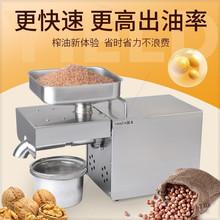 机(小)型pa自动冷热榨ra用花生麻籽新型不锈钢商用榨油。