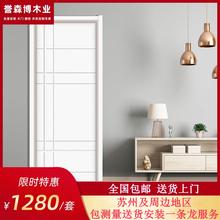 木门免漆门烤漆门实木门过