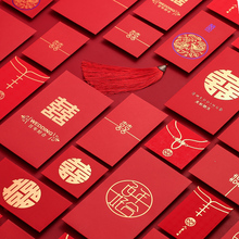 结婚用pa利是封婚礼ha你(小)红包(小)号厚创意个性喜字红包袋婚庆