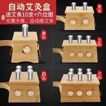 艾盒艾pa盒木制艾条hl通用随身灸全身家用仪木质腹部艾炙盒竹