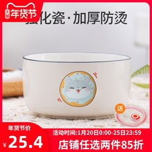 居图卡pa便当盒陶瓷ri鲜碗加深加大微波炉饭盒耐热密封保鲜碗