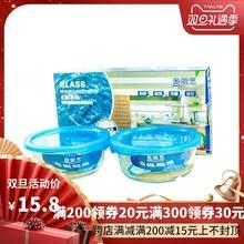 上班族pa微波炉加热ri热玻璃碗保鲜碗保鲜盒带盖密封套碗餐具