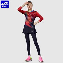 速迈2pa20秋冬新ri羽毛球服套装男女式速干透气羽毛球运动长裤