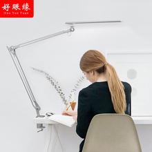 LEDpa眼阅读工作ri生宿舍卧室床头折叠工作绘图长臂夹子台灯
