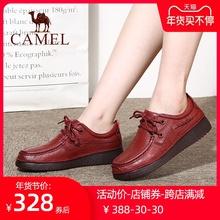 Campal/骆驼2ci秋季新式妈妈鞋软底舒适真皮女鞋中老年牛筋底单鞋