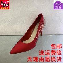 哈森女鞋pa1021商ci柜正品尖头烫钻婚宴高跟鞋单鞋KS01502