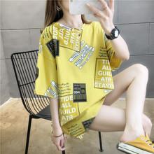 中长式pa袖T恤裙女ci0年新式女半袖网红ins超火夏季上衣体恤宽松