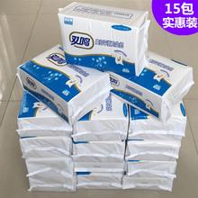 15包pa88系列家br草纸厕纸皱纹厕用纸方块纸本色纸
