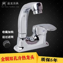 全铜台pa盆冷热水龙br加高面盆老式三孔双孔卫生间洗手洗脸盆