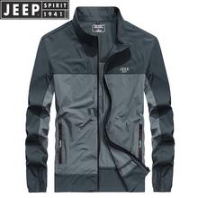 吉普JpaEP超薄夹br士春夏季户外透气速干立领外套冰丝防晒衣服