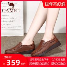 Campal/骆驼休br季新式真皮妈妈鞋深口单鞋牛筋底皮鞋坡跟女鞋