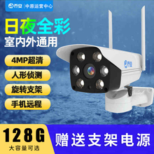 乔安高pa连手机远程ls度全景监控器家用夜视无线wifi室外摄像头