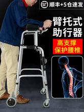 老的pa手架行走辅ls疾的四脚拐杖助步器折叠走路康复