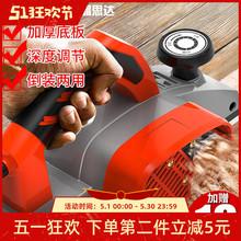 木工电pa子家用(小)型ls手提刨木机木工刨子木工电动工具