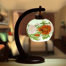 景德镇pa式现代创意xi室床头薄胎瓷灯陶瓷灯仿古台灯具特价