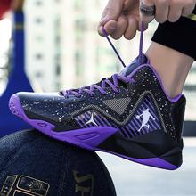 官网恩施pa1克aj1xi斯16代篮球鞋(小)码30-35欧文5休闲6运动鞋
