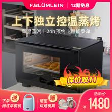 法布莱paZK25-cz箱蒸烤一体机家用台式二合一多功能烘焙电蒸箱