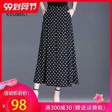 [pbbn]新款阔腿裤女夏季显瘦九分