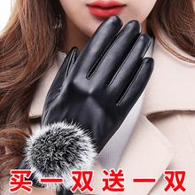 皮手套pb冬季触屏防jj韩款学生手套秋冬骑车加绒加厚保暖手套