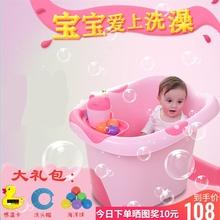 大宝宝pb澡桶家用圆jj洗澡桶冬天洗澡桶泡澡桶加大