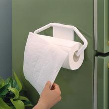 KM强pb磁石纸巾架jj箱用吸铁石卷纸架磁性懒的抹布收纳架