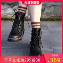 Artpbu阿木马丁jj伦风短靴网红女靴子新式机车靴厚底骑士靴