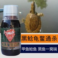 鲶黑鳖pb口诱(小)药甲jj诱食剂黑鱼路亚鲶鱼龟鳖打窝料配方