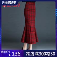 格子鱼pb裙半身裙女jj0秋冬包臀裙中长式裙子设计感红色显瘦
