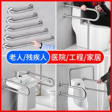 卫生间pb所马桶老的jj手不锈钢浴室助力架残疾的拉手防滑把手