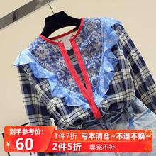 格子衬pb女宽松20zy季新式韩款长袖V领蕾丝拼接荷叶边心机上衣