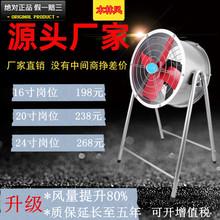 16/pb0/24岗zy机强力工业排气吹风扇大功率圆筒式风机220V380V