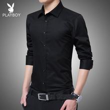 花花公pb衬衫男长袖zy务职业休闲正装夏季短袖黑色男士衬衣