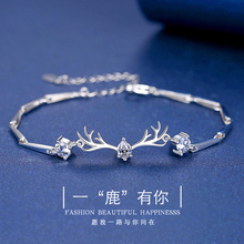 999pb银一鹿有你zys(小)众设计足银闺蜜手镯二的式情的节礼物
