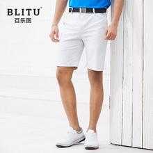高尔夫pb装男短裤子zy式五分裤男士速干透气球裤修身运动中裤