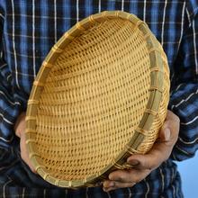 竹编筐pb箕水果篮盘zy沥水篮子洗菜田园风餐具厨房收纳框家用
